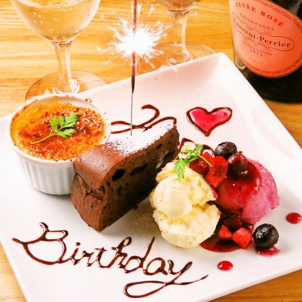 【誕生日・記念日!】主役の方へのサプライズ☆メッセージ付デザート盛りを今なら進呈☆※要予約