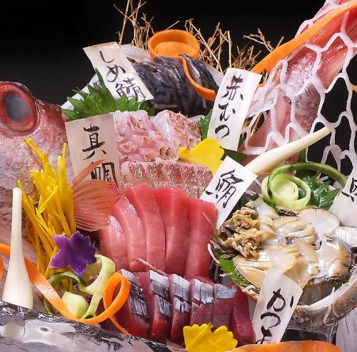 新鮮な魚が自慢です