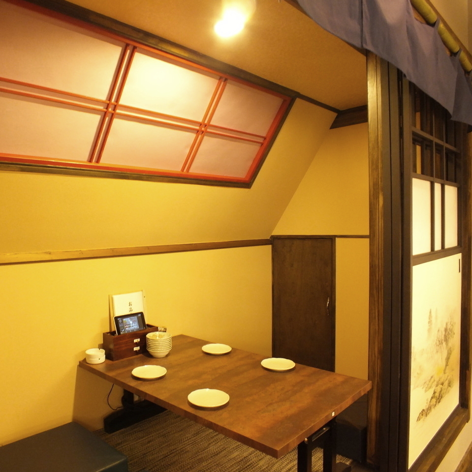 Private Osaki private room for 2 to 4 people