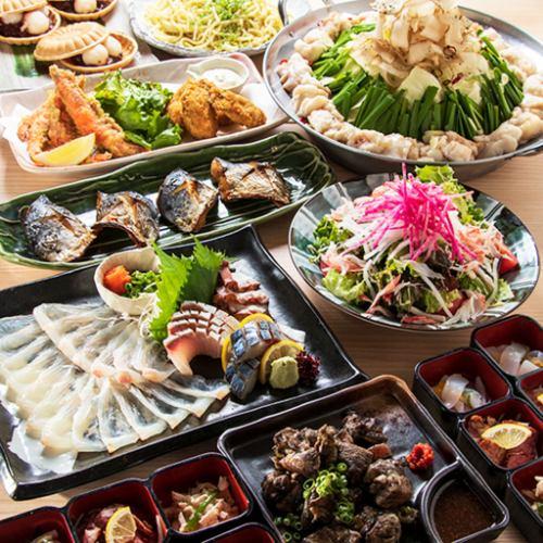 3500円コースから(料理)