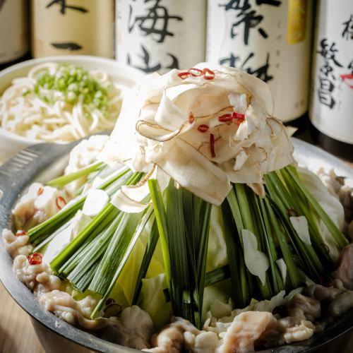 博多もつ鍋(1人前)醤油味・味噌味