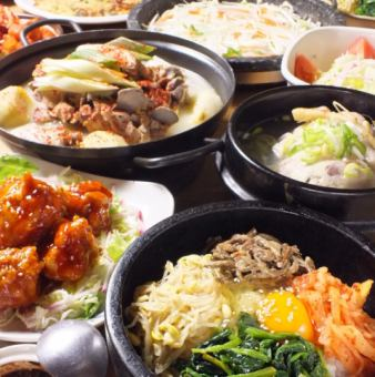 【Multi】 Course Chizimi, stone-cooked bibimbap and others Popular Korean food 10 items 3000 yen → 2500 yen (only for dishes)
