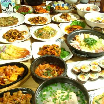 All-you-can-drink party for 3 hours All-you-can-eat & unlimited free all-you-can ele! All 11 items 【Gong) course 5000 yen