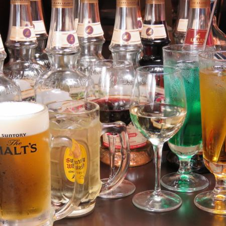 More than 300 kinds of drinks! Monday - Trees only 2H drink as much as you want 1500 yen!