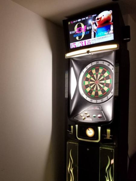 """""""2H darts launch & 2H drinks course can also be done!"""" For details, go to the course page ☆ Prepare games for adults to enjoy, such as darts and soccer board games ☆ Sports bars, objects, etc. are all related to sports! Sports topics I can have fun talking with the first person!"""