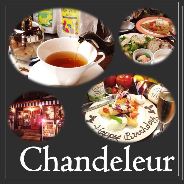 <四条烏丸>夜カフェに。こだわりの本格紅茶とクレープ・ガレットを京町家で楽しむ