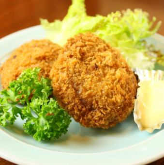 Cattle croquette