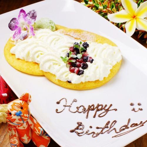 記念日、誕生日にぴったり♪【パンケーキプレート】主役にサプライズ☆クーポンご利用ください♪