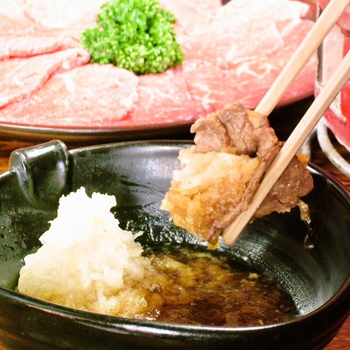 Baked shabu-shabu (with grated ponzu)