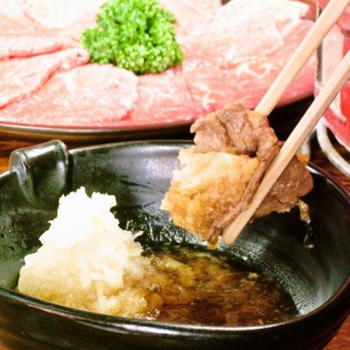 焼きしゃぶ(おろしポン酢付き)