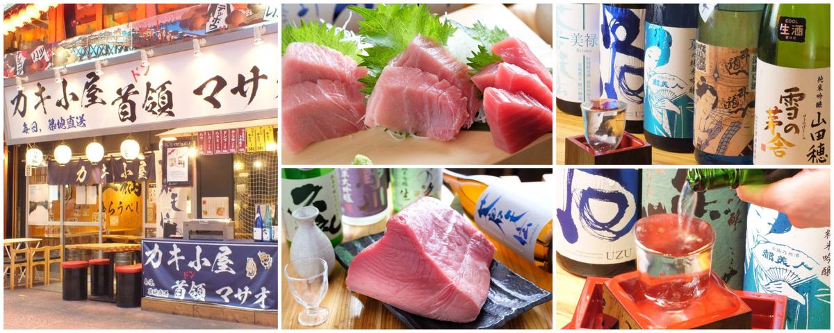 拘りの日本酒は厳選した純米のみ約30種ご用意。自慢の本マグロはまぐろ専門問屋から仕入れます。