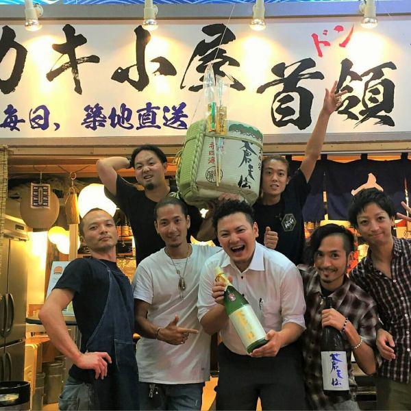 【日本酒盛り上げ隊】こんなに美味しい日本酒が世の中に沢山あるのに知られてないなんて勿体ない!そんな隠れざる美酒たちを大宮から発信していきます!