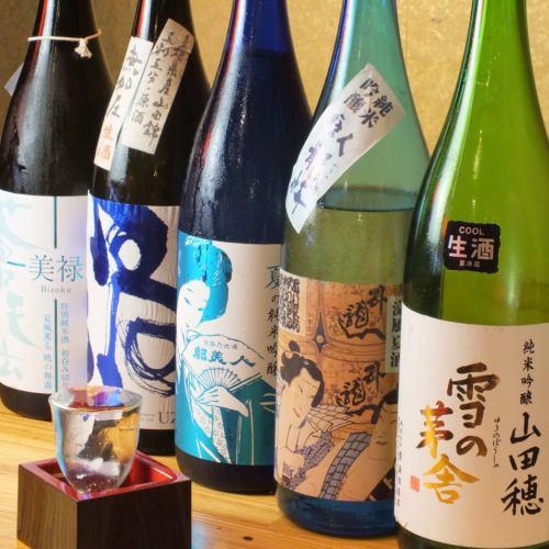 拘り日本酒と極上の海の幸