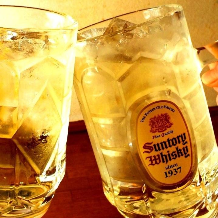 2H單品飲料所有你能從1500日元〜
