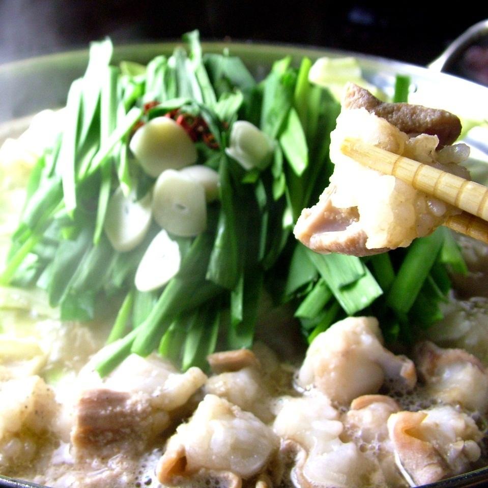 【福岡特產】博多餃子鍋