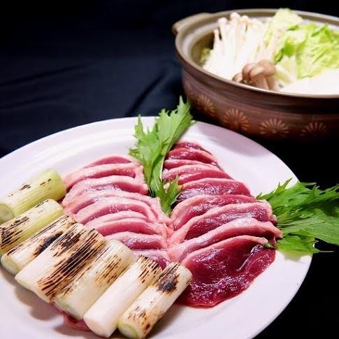 [京都]鴨鍋