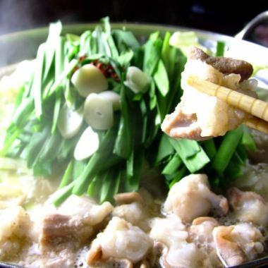 博多鍋與火鍋