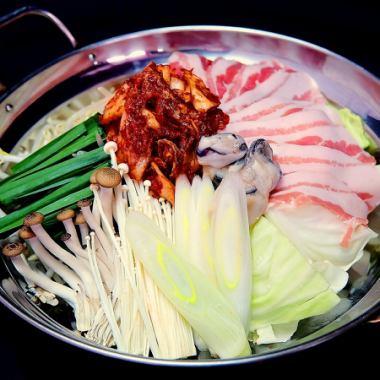 돼지 김치 찌개