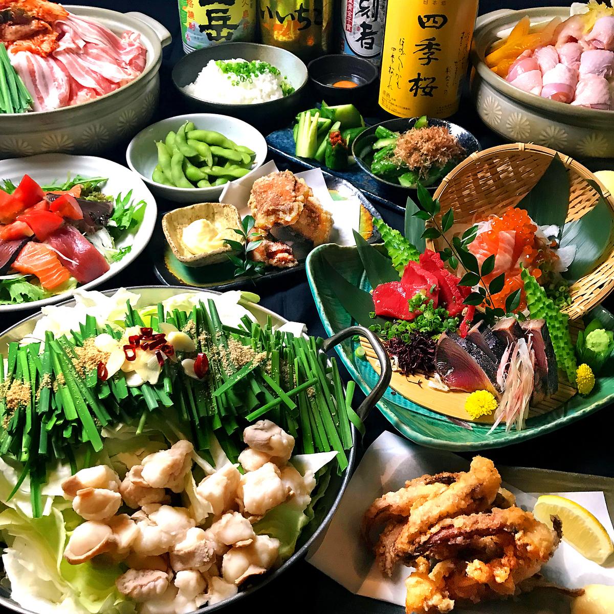 【全部20種】國家食品火鍋套裝
