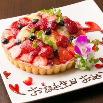 【★ Recommended for celebrations such as birthday · anniversary】 Anniversary course! 4500 yen (tax excluded)