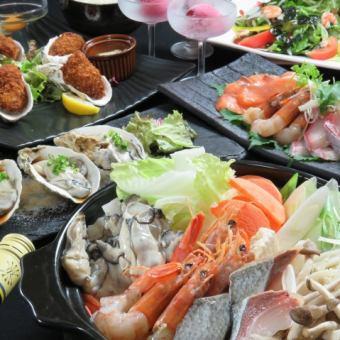 推薦用於年終派對☆選擇鍋【牡蠣壽司海鮮炊具套餐】2 H無限暢飲5000日元