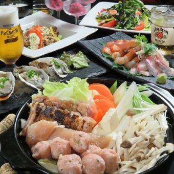 推薦用於年終派對☆花盆你可以選擇【燒烤雞柚子鹽鍋套餐】2 H無限暢飲5000日元
