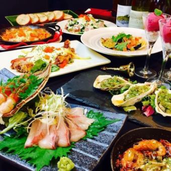 ★第1人氣★120分鐘所有你可以喝!你可以品嚐伊勢島的新鮮海鮮!海鮮葡萄酒5000日元(不含稅)