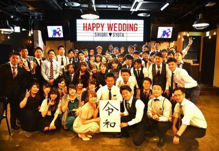 スタンピーズ結婚式2次会はカジュアルで自由自在!一体感も抜群☆
