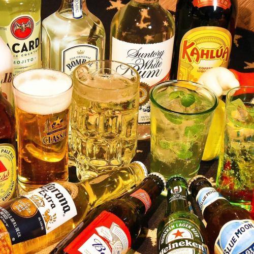 飲み放題メニューが70種類と豊富なラインナップ♪