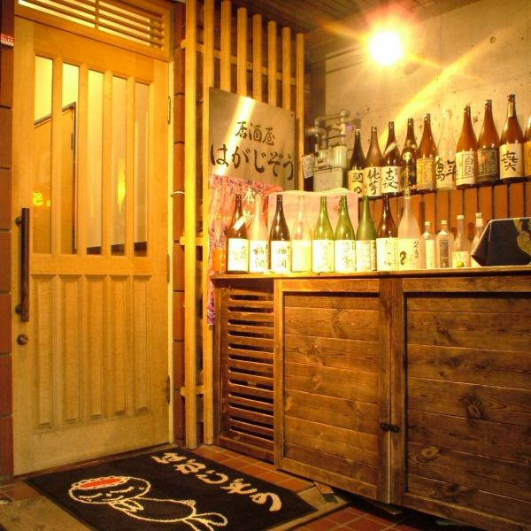 Homely appearance of store.Zurarito bottle and silver sign of side-by-side brand shochu is the mark! Equipped well as brochures of Kochi tourist destination! Love Kochi, is also OK not hesitate to question the frank general ★