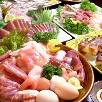 土佐二郎和Tat魚韃靼♪2小時飲酒和喝酒課程5500日元⇒4500日元