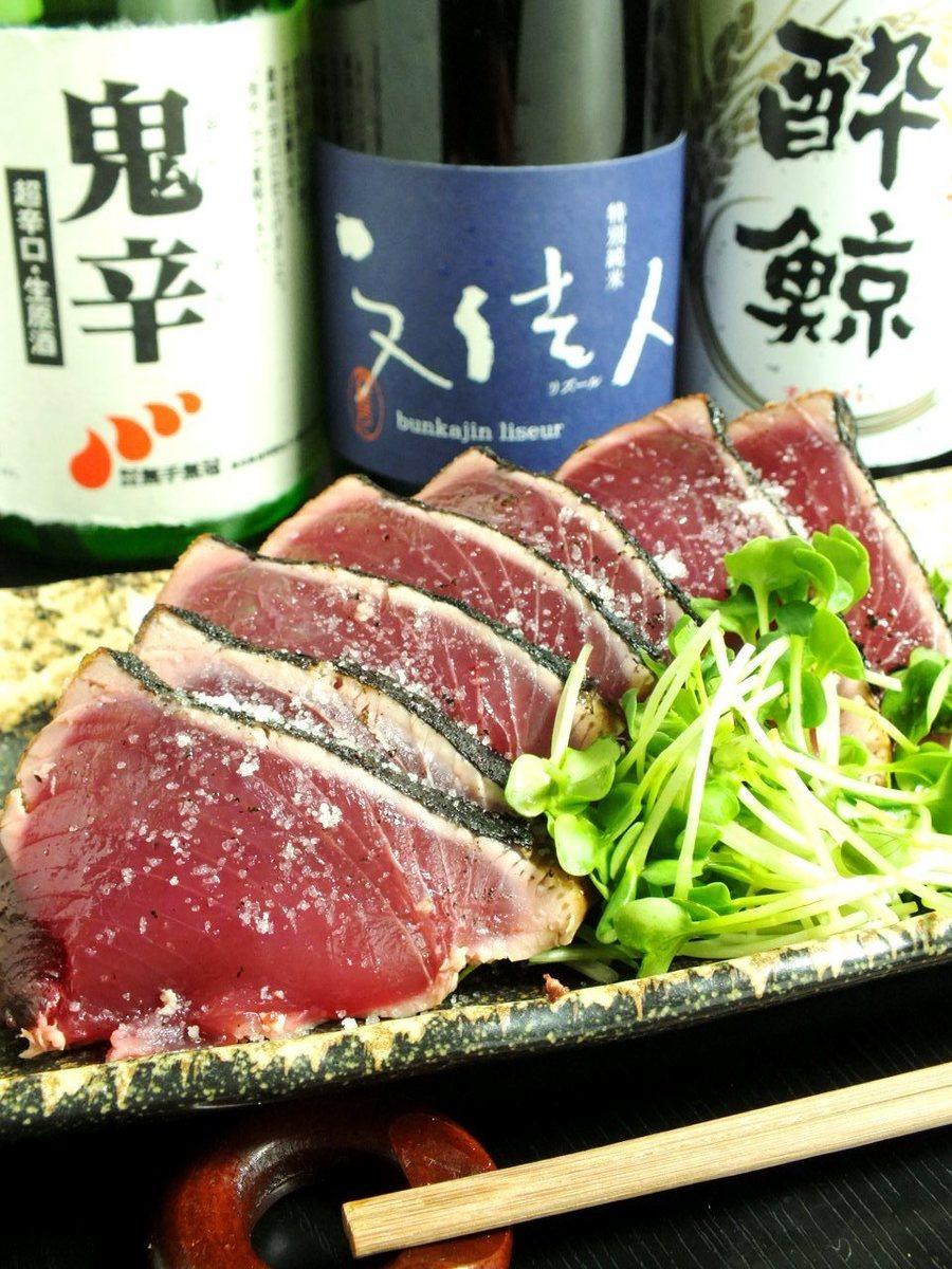 Tatake与鲣鱼500日元!!