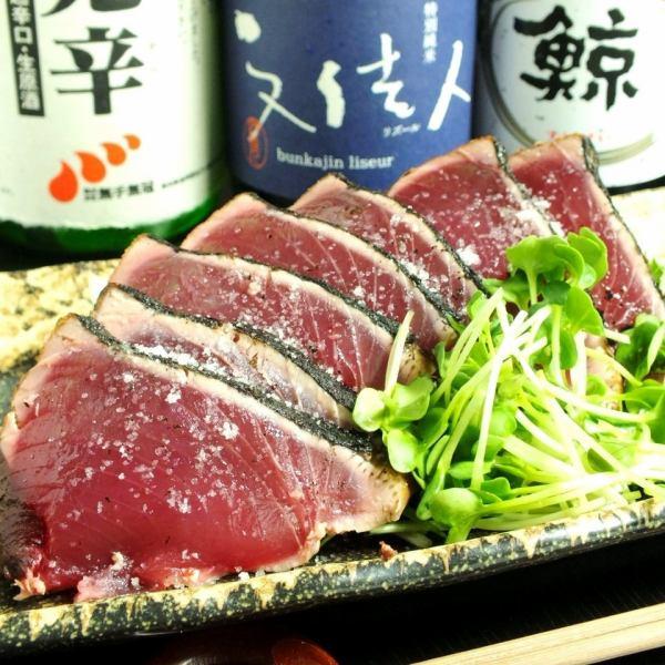 [主體性菜單]突擊直接烤!從須崎鰹魚生