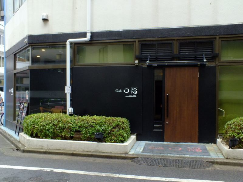 From Akabane Station South Exit and head towards Toyota Rental Car, the Teppanyaki restaurant standing behind that alley! Because it's a ground floor store on the first floor, you can enjoy your meal in an open mood ♪