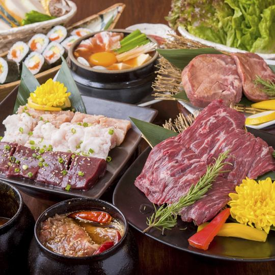 "【HP only】 90 minutes all you can eat and drink all 80 items ""Special Course"" 5480 yen ⇒ 4480 yen Bonengai, Banquet, Drinking party"