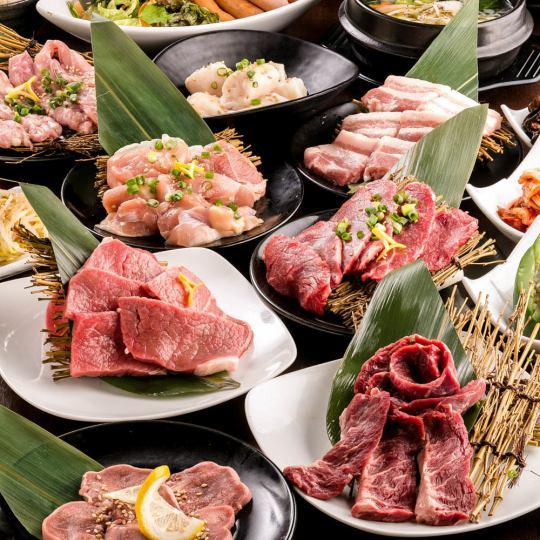 【吃90分钟,所有你可以从3480日元〜!!你可以喝!)您可以享受精心挑选的肉类和粘贴成分以合理的价格!