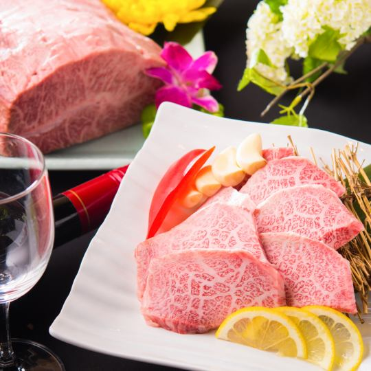 "【HP only】 3 hours all-you-can-drink course all 13 items ""Kuroge Wagyu Beef course"" 8000 yen → 7000 yen Bonenkai, entertainment, birthday"