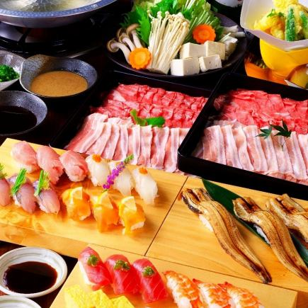 """""""受歡迎的1號""""豪華烤米粥涮涮鍋所有你可以吃的課程<所有你可以喝120分鐘> 6300日元⇒5000日元"""