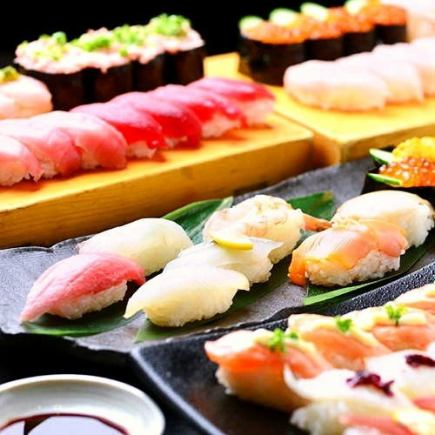 【Counter seats only】 Over 50 kinds! 90 minutes Sushi All you can eat & All you can drink ~ Sushi BAR ~ Male 3980 yen / Female 3680 yen