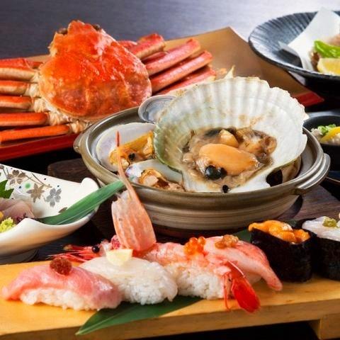 本格職人たちの手作り寿司懐石コース