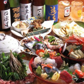 忘新年会コース[3]豪華!直送鮮魚、カニ、せり鍋など7品2.5H飲放付き 5000円⇒4500円(税込)