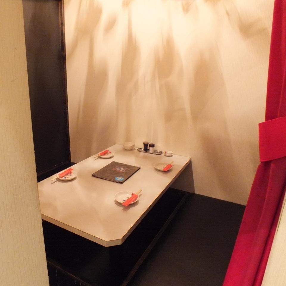图片是4人完美的私人房间★指导完成私人房间的人数★