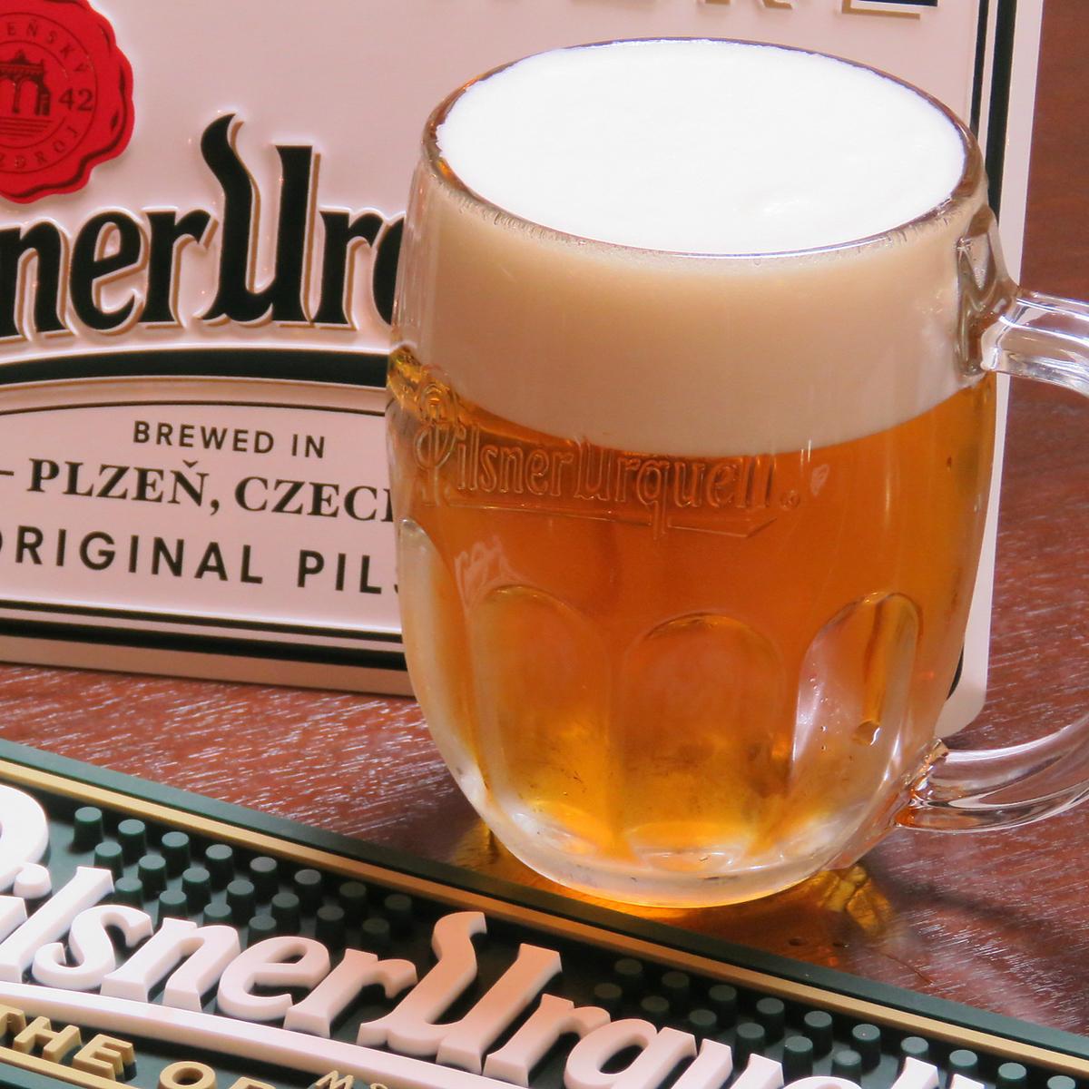 【Urquell】Origin Pilsner出生于捷克共和国