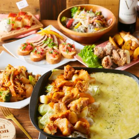 "Bōnenkai ""Meat Val Standard Course"" Meat × Cheese × Vegetable Balance ◎ 7 items with all-you-can-drink 2 hours __- 3500 yen"