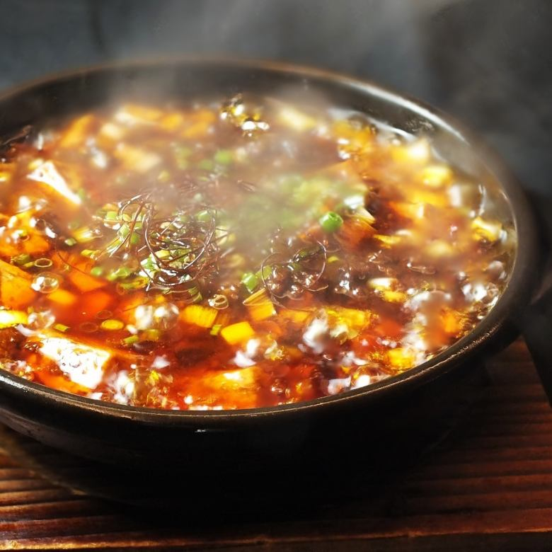 Mabo tofu / scent of eggplant Stir-fried soy sauce