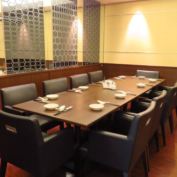 Hall has 8 seats at the table seat ★ Smaller people ~ Up to 40 people can be used!