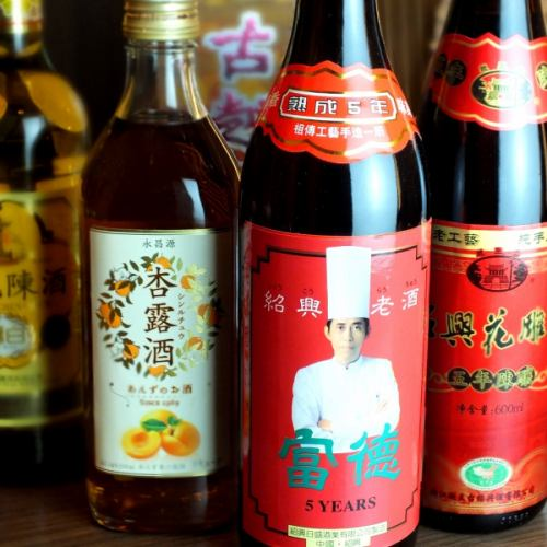 All you can drink with Shaoxing wine at + 500 yen