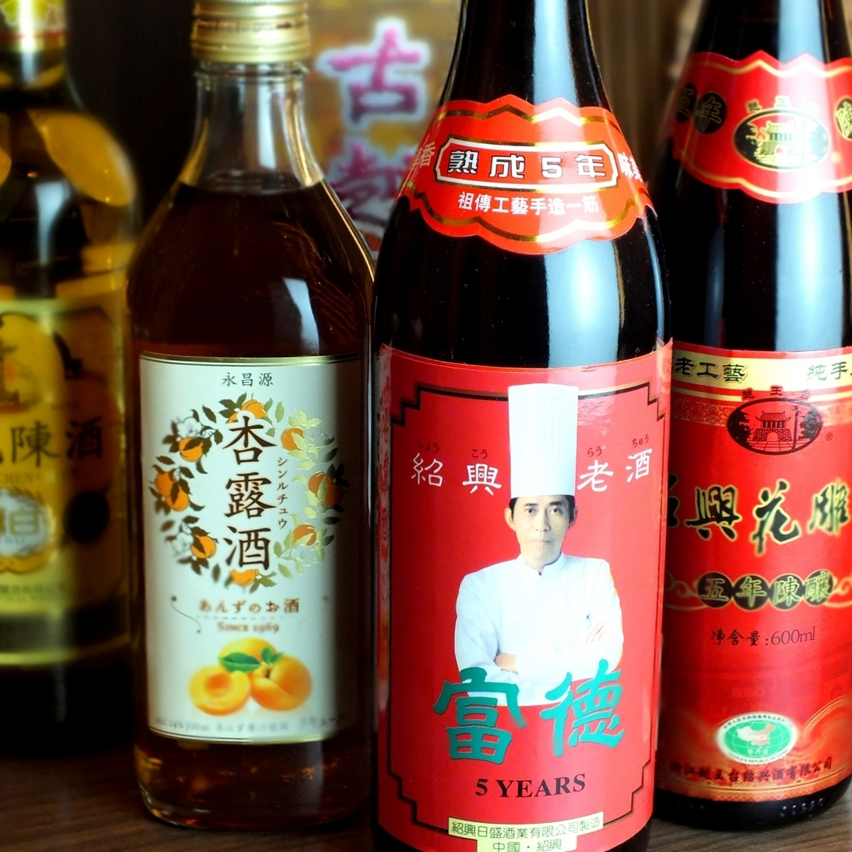Recommended Shaoxing wine ★