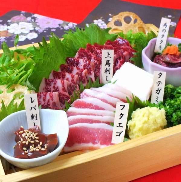 【Laughing Gate Recommended! Horse Sting】 Favorable horse-stick Assortment A Set (1 ~ 2 servings) ⇒ 2800 yen