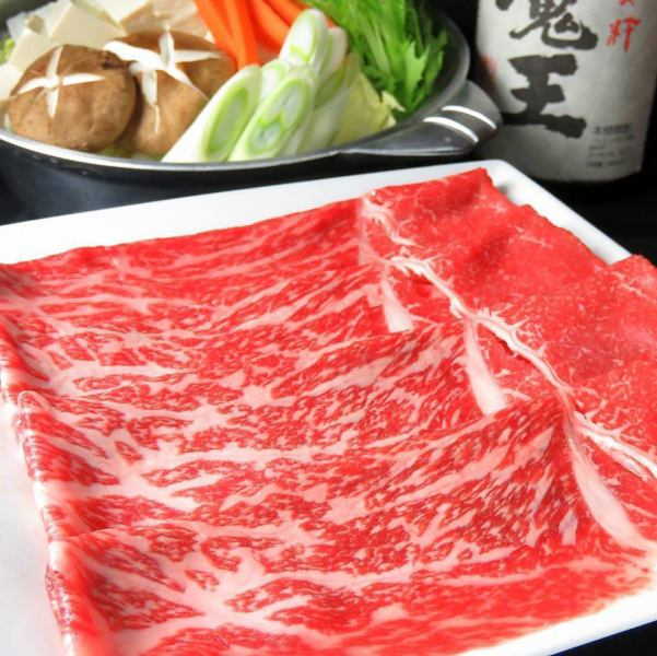 "【Forget New Year's party!】 Sukiyaki with beef cow or black pig with shabu-shab ""Super laugh"" course 9 items + [drinking] 5000 yen"